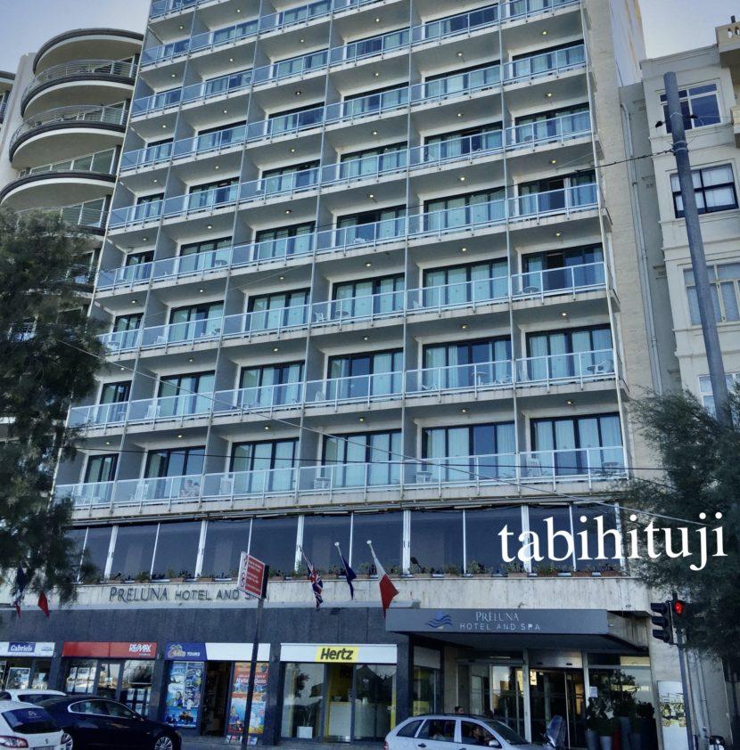 valletta_preluna_hotel