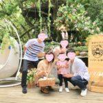 3歳児でも思いっきり楽しめる!子連れ熱海の旅| トラベルダイアリー