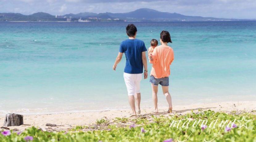 3歳児でも思いっきり楽しめる!子連れ沖縄の旅| トラベルダイアリー