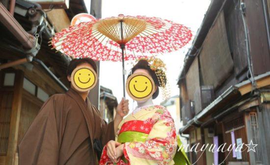 紅葉とグルメと舞妓体験を楽しむ京都の旅| トラベルダイアリー