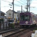 京都北野で2週間滞在!暮らすような旅行をしてみました| トラベルダイアリー