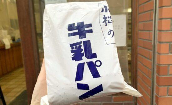 長野・松本〜観光に食べ歩きに盛りだくさん〜母娘ふたり旅|