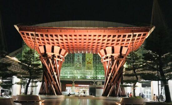 週末の1泊2日で金沢へ!金箔盛りだくさんな女子2人旅!| トラベルダイアリー