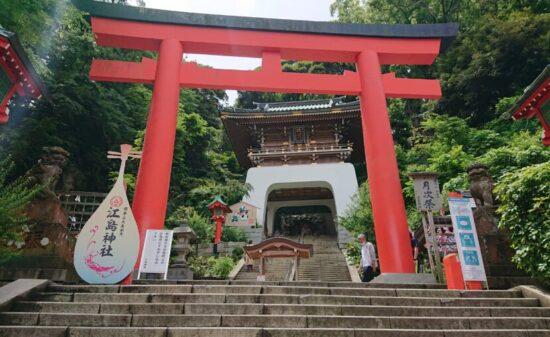 【一人旅】鎌倉で非日常を味わい、美食を堪能し、御朱印をいただく| トラベルダイアリー