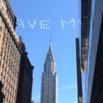 一度は行ってみたい世界の中心都市 ニューヨーク| トラベルダイアリー