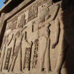 エジプトの最南端!古代遺跡を見にカイロから寝台列車でアスワンへ| トラベルダイアリー