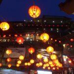 市内のシンボル台北101とノスタルジックな雰囲気の九份へ| トラベルダイアリー