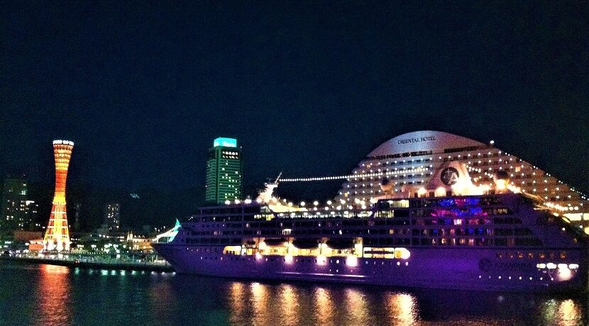 何度行ってもまた行きたくなる!魅力いっぱいでおしゃれな神戸| トラベルダイアリー
