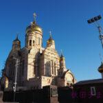 ヨーロッパでも雰囲気が違う⁈やっぱりすごいロシア!ウラジオストク| トラベルダイアリー