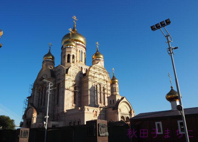 ヨーロッパでも雰囲気が違う⁈やっぱりすごいロシア!ウラジオストク  トラベルダイアリー