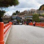 岐阜の小京都!1泊2日で巡る秋の飛騨高山~白川郷の旅| トラベルダイアリー